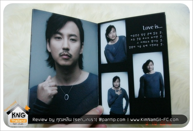 KimNamGil-FC.com Review Sweet Love necklace (5)