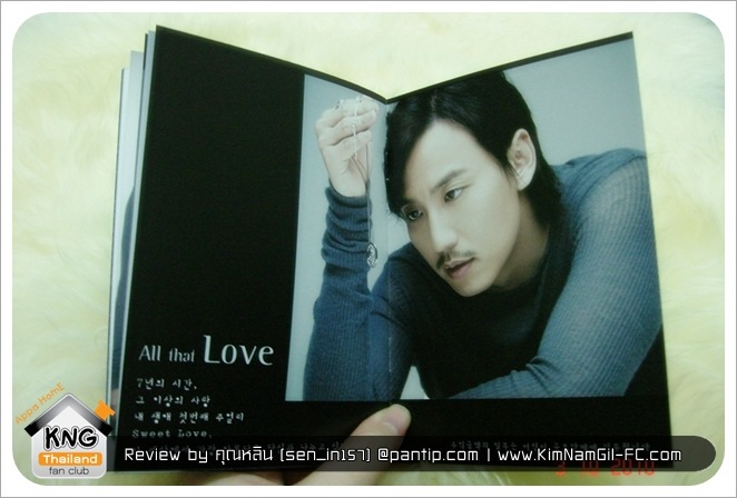 KimNamGil-FC.com Review Sweet Love necklace (11)