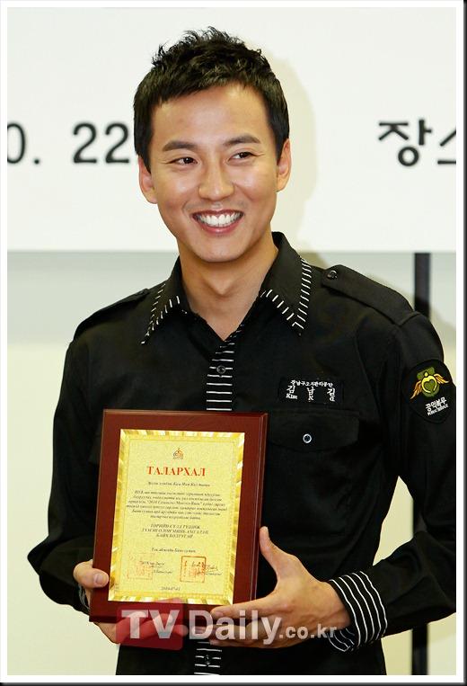 KimNamGil-FC.com Award form Mongolian Goverment (1)