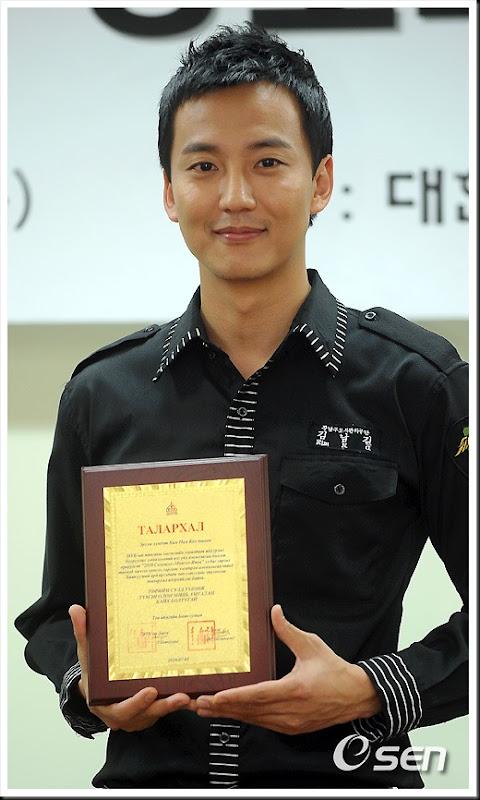 KimNamGil-FC.com Award form Mongolian Goverment (30)
