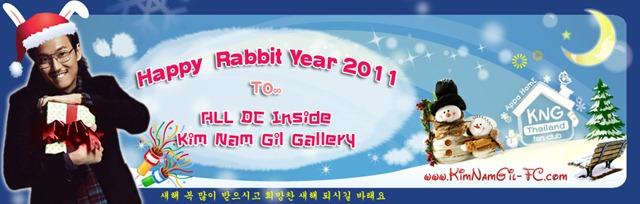 KimNamGil-FC.com-Happy-New-Year-DCinside