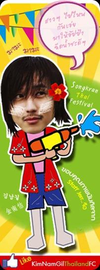 FB-KNG_SongKran