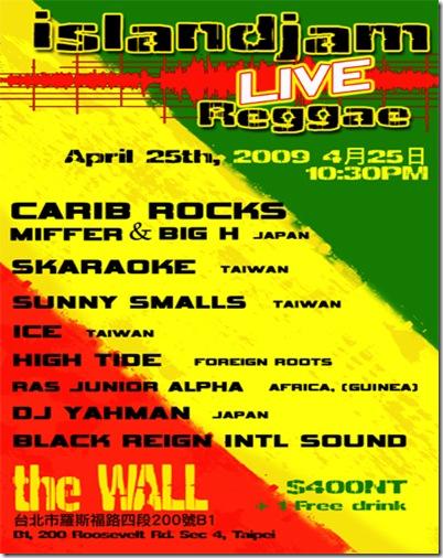 Live-Reggae-frontWEB