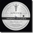 Nagano Kitchen-Asama(Minimal Techno)