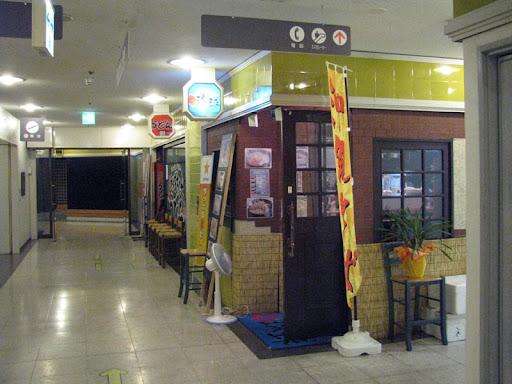 琉球・地下街の店入口