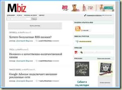 блог, Blogger