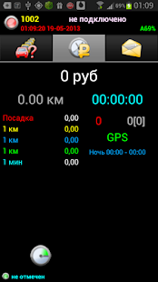 Taxi Driver – Miniaturansicht des Screenshots