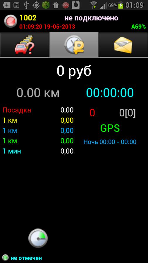 Taxi Driver – Screenshot