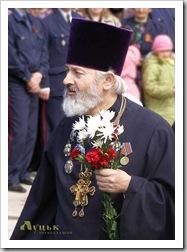 Протоієрей Валентин Негода