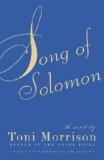 «Песнь Соломона» Тони Моррисон