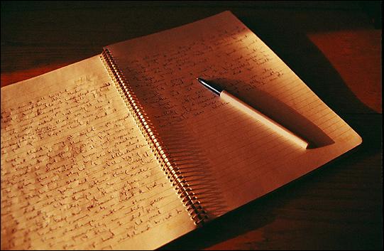Мистецтво жити. Pro. Et Contra. Щоденник. Дневник. Diary.