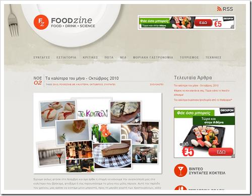 foodzine