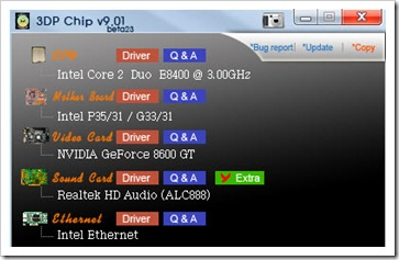 3DP Chip full screenshot