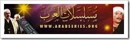 arabic series