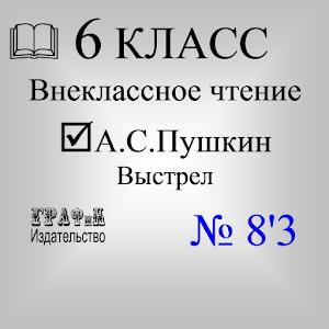 download advances in mathematics research vol08
