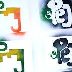 Projektado de nova PEJ-emblemo