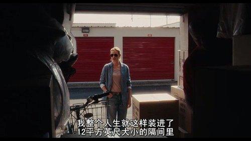 片名:享受吧 一個人的旅行  (松山店分享2)