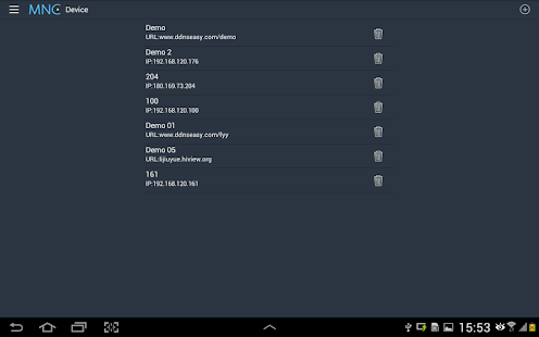 NVR Mobile Client (Pad) - screenshot