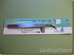 QuillingPlanet_4524