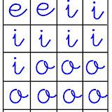 letras minusculas2.jpg