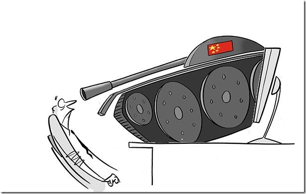 上网遇到坦克