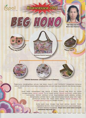 Beg Hono