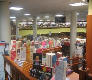 tanuku-bookshops