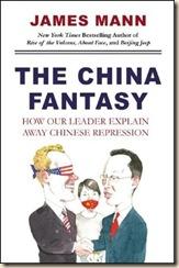 Mann-ChinaFantasy