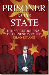 ZiyangPrisonerOfTheState1