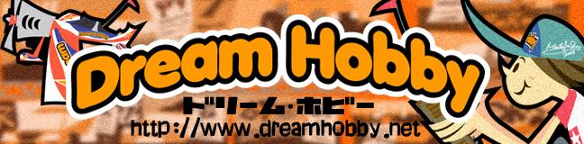 dreamhobby