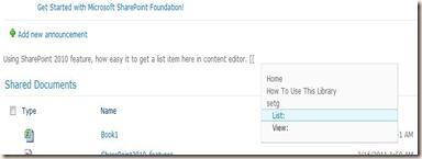 Lists_Autocomplete