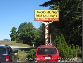 Simply June: Woo Jung Restaurant @ Ayer, MA.