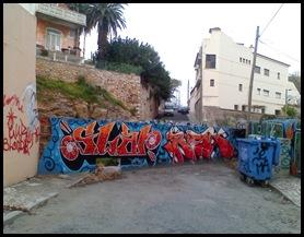 Graffiti S João