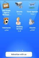 Screenshot of Alibaba Business