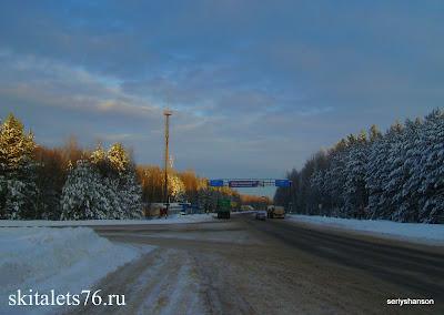 Вологда - Питер