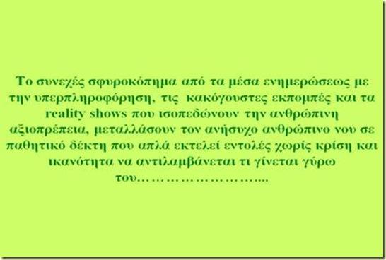 clip_image032