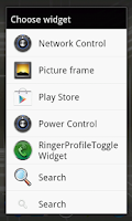 Screenshot of RingerToggleWidget