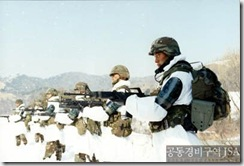 As forças sul-coreanas