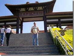 Templo Zu Lai 031