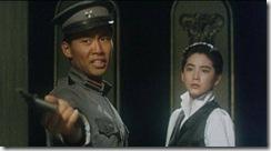 Ling e Cao Wan