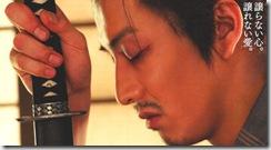 Shinnojo 2