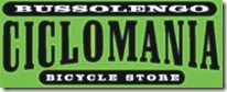 Logo ciclomania