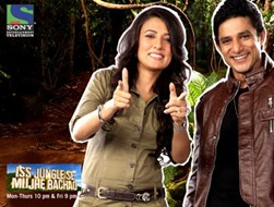 iss jungle se mujhe bacho on sony TV CHANNEL