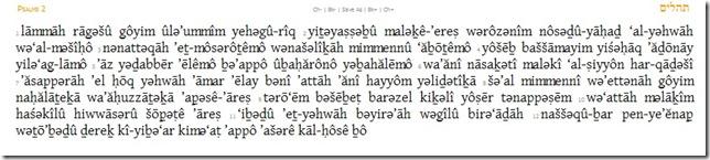 TanakhML 4