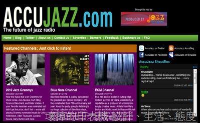 ACCUJAZZ線上爵士樂電台