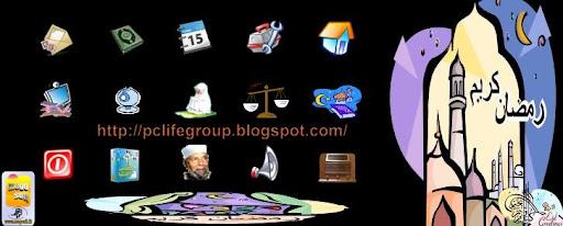 http://lh5.ggpht.com/_HeGMfQTHavI/SovYJmlbDaI/AAAAAAAAAfg/cM7uhurvZXI/Ramadan3_pclifegroup.JPG