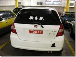 funny number plate 2