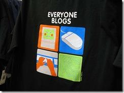 start SEO visitor friendly weblogs