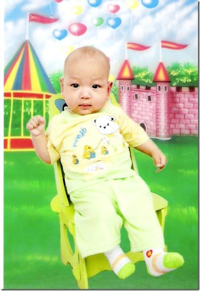 Yang Fu Tao