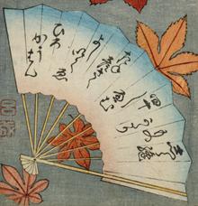 Leque japonês